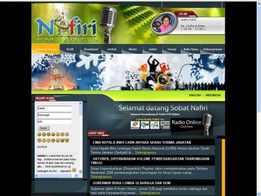 snapshot_nafiri_fm.jpg